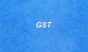 GST – Brands – In Retrospect